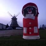 Mühle Weihnachten (Bearbeitet)